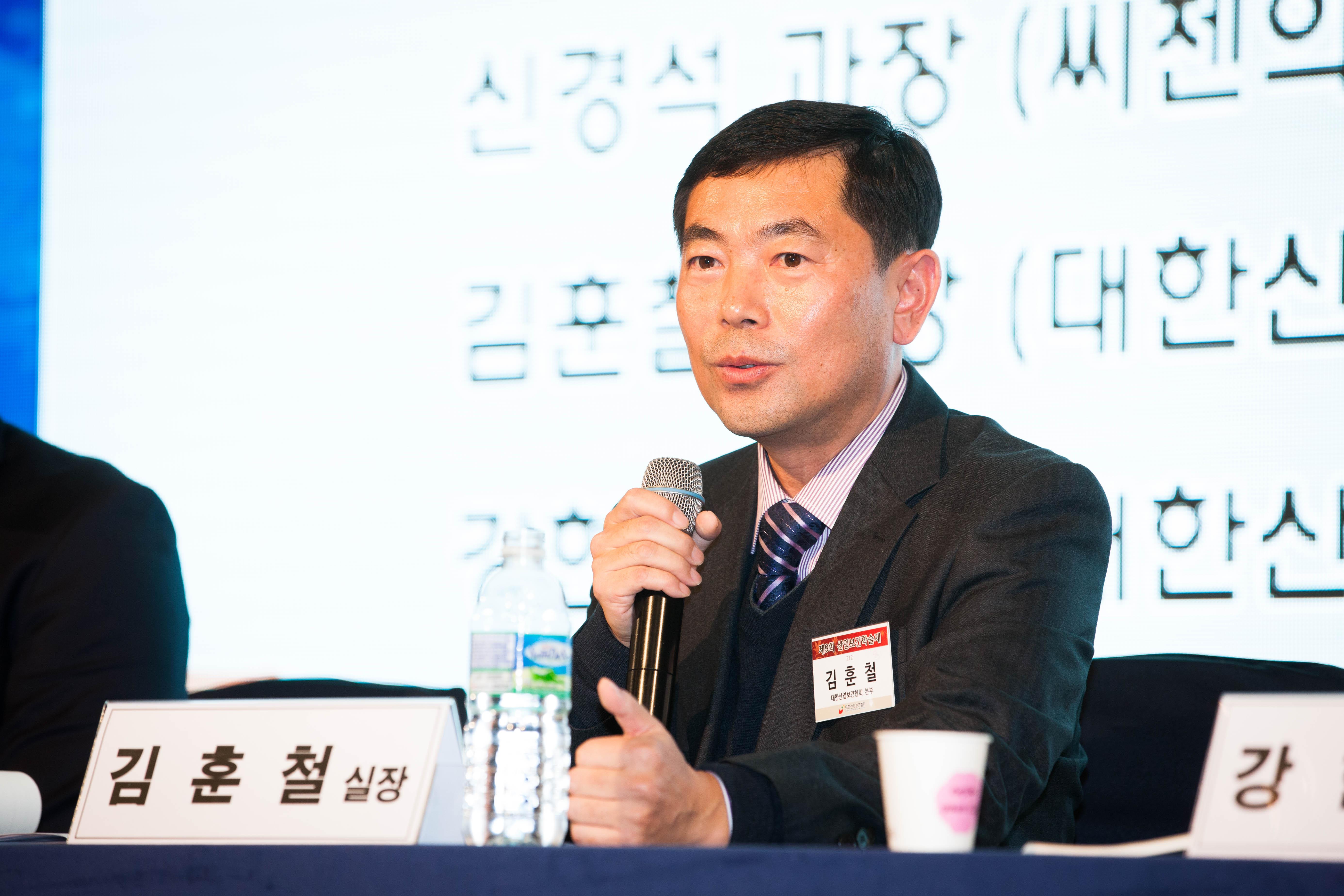 3.[심포지움 종합토론] 김훈철실장