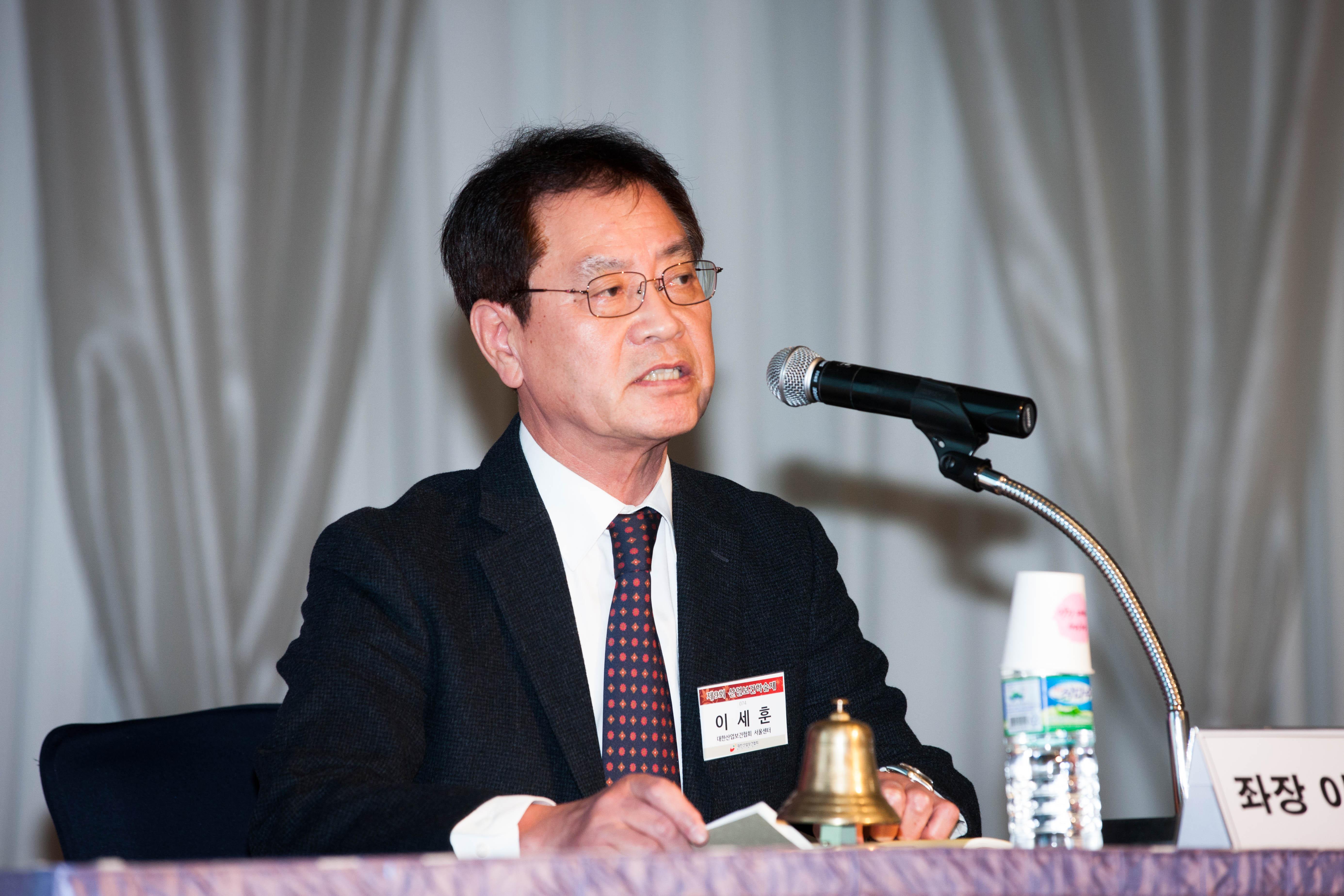 4.[수상논문발표] 좌장 이세훈 지부장