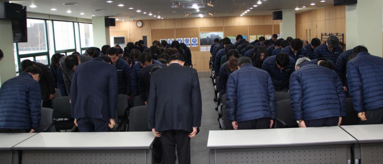 대한산업보건협회 2017년 시무식 개최 1
