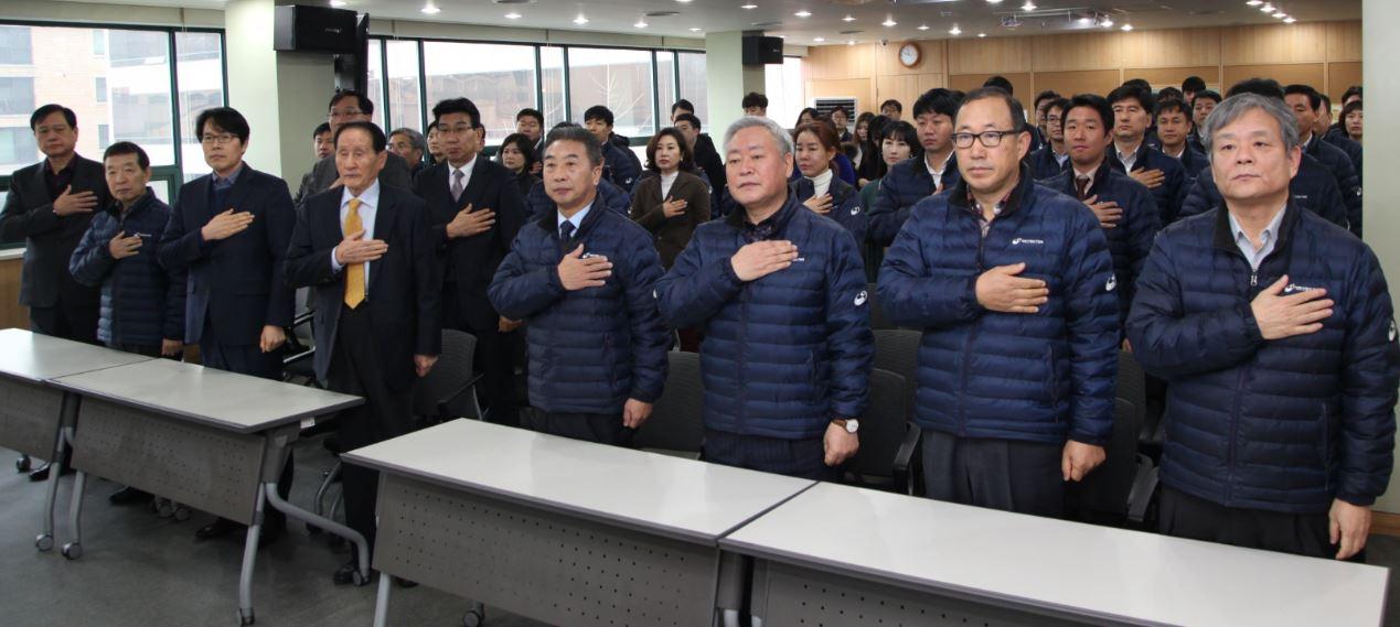 대한산업보건협회 2017년 시무식 개최 2