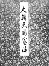 img_history14_kr