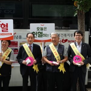 한마음혈액원 , 한국노총 사랑의 헌혈 나누기 캠페인
