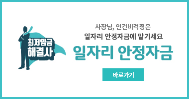 banner_works